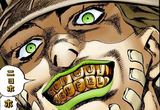 I like to pretend my braces are Gyro Zeppeli's teeth | Anime