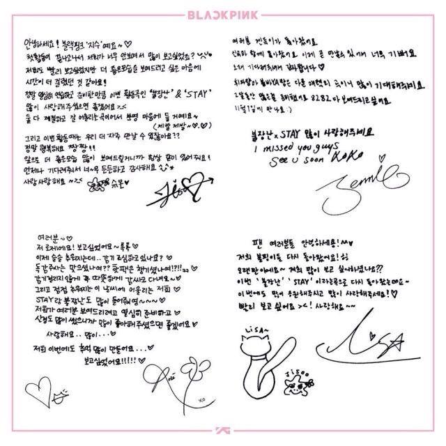 BLACKPINK Wrote Handwritten Letters To Fans Via Staff Report! | BLINK (블링크)  Amino