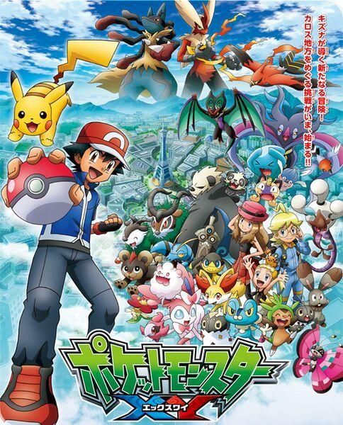 Pokemon Xy Review Anime Amino