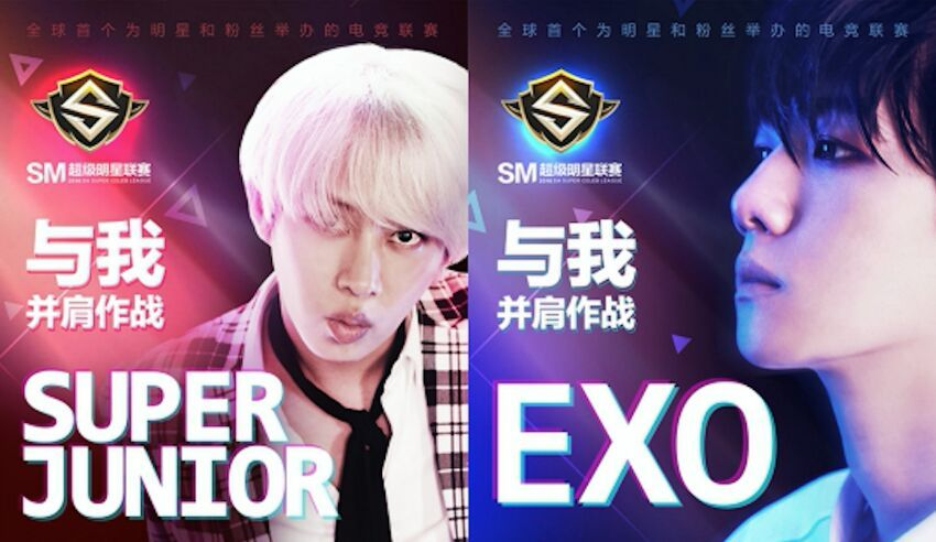 EXO's Baekhyun And Super Junior's Heechul Will Be Playing