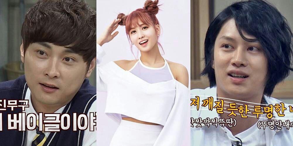 Twice S Momo To Appear In Heechul X Min Kyung Hoon S Collaboration Mv K Pop Amino