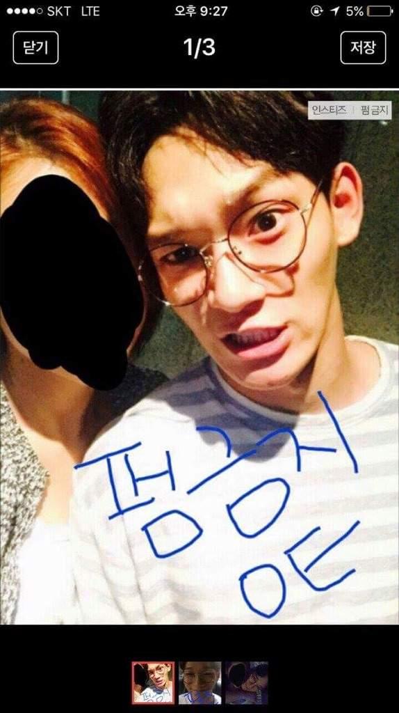 chen's ex girlfriend leaked photos! | k-pop amino