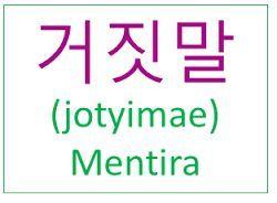 Frases En Coreano Y Su Significado K Pop Amino
