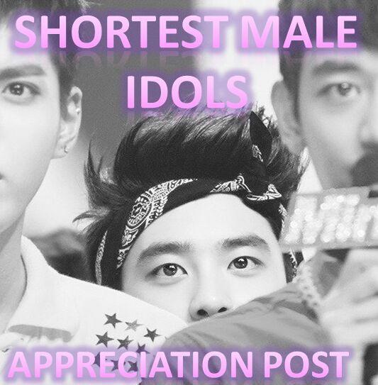 Shortest male idols-appreciation post | K-Pop Amino