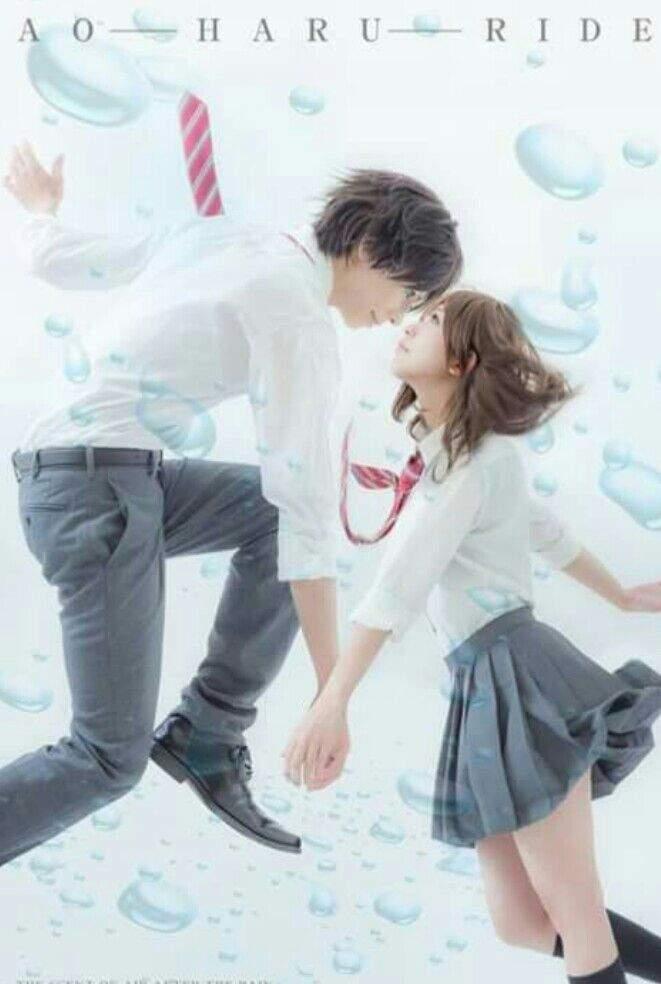 Ao Haru Ride Couple Cosplay Anime Amino