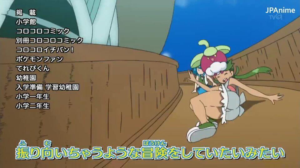 Pokémon Soleil et Lune - l'Anime - Page 28 6ea67aa57b239134f7eb62568f711311c0a04b2d_hq