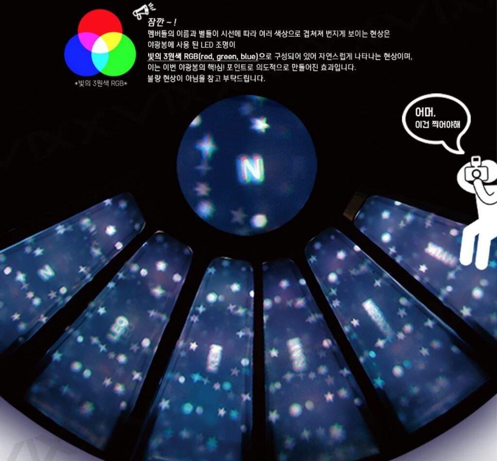 All about) VIXX Lightstick ver2 | K-Pop Amino