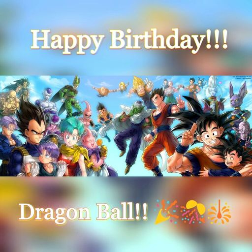 Image Result For Dragon Ball Z Birthday Decorations