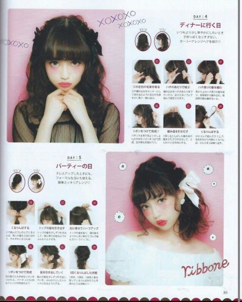 Kawaii Hairstyles Kawaii Amino Amino