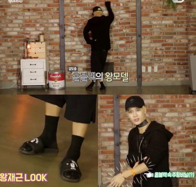 957540b2cf5de3 ✰K-Pop Fashion Trends I'm Loving Right Now (Male Idol Edition ...