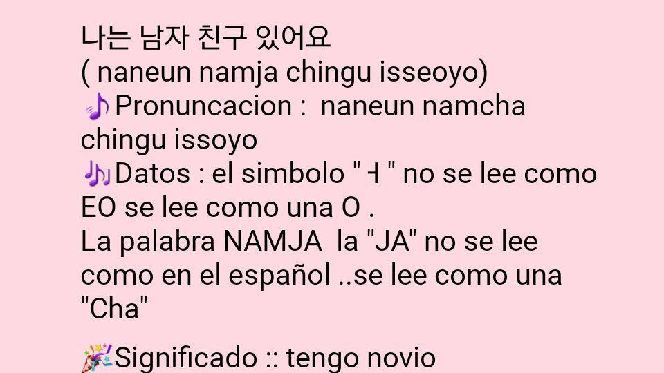 Aprendiendo Frases Coreanas K Pop Amino