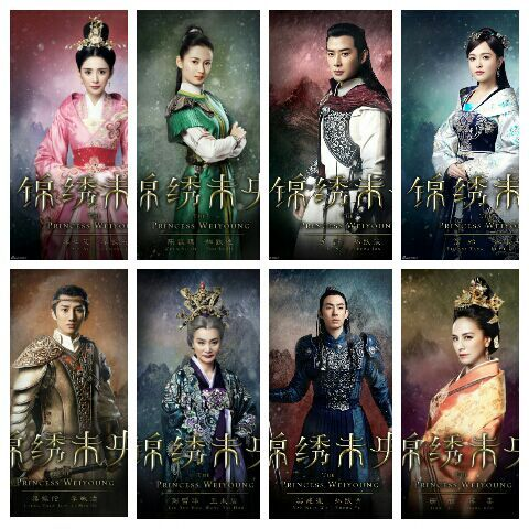 Image result for princess weiyoung cast
