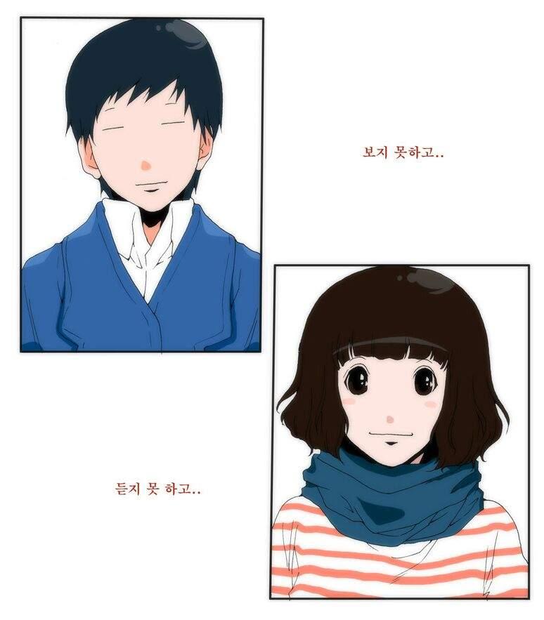 My Top 101 Webtoons/ Manhwa Part 2 | Anime Amino
