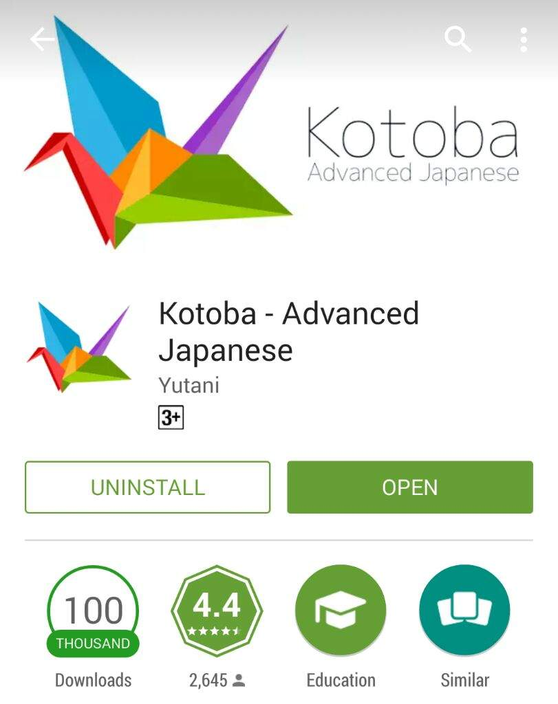 My top 3 japanese dictionary apps japan amino this was the first japanese app i downloaded it used to be called kotoba chan and had a cute pic i always used to say gotta check with kotoba chan when jeuxipadfo Choice Image
