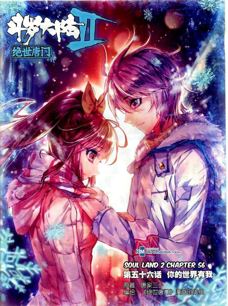 Manhua Recommendations | Anime Amino