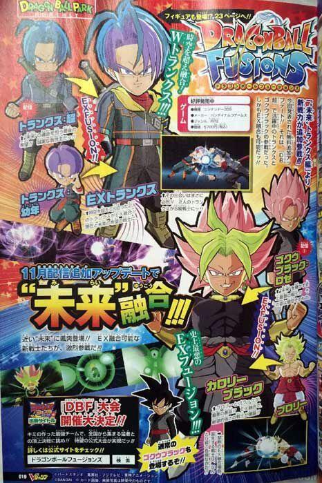 Dragon Ball Fusions: Play Asia Guide & Review   DragonBallZ