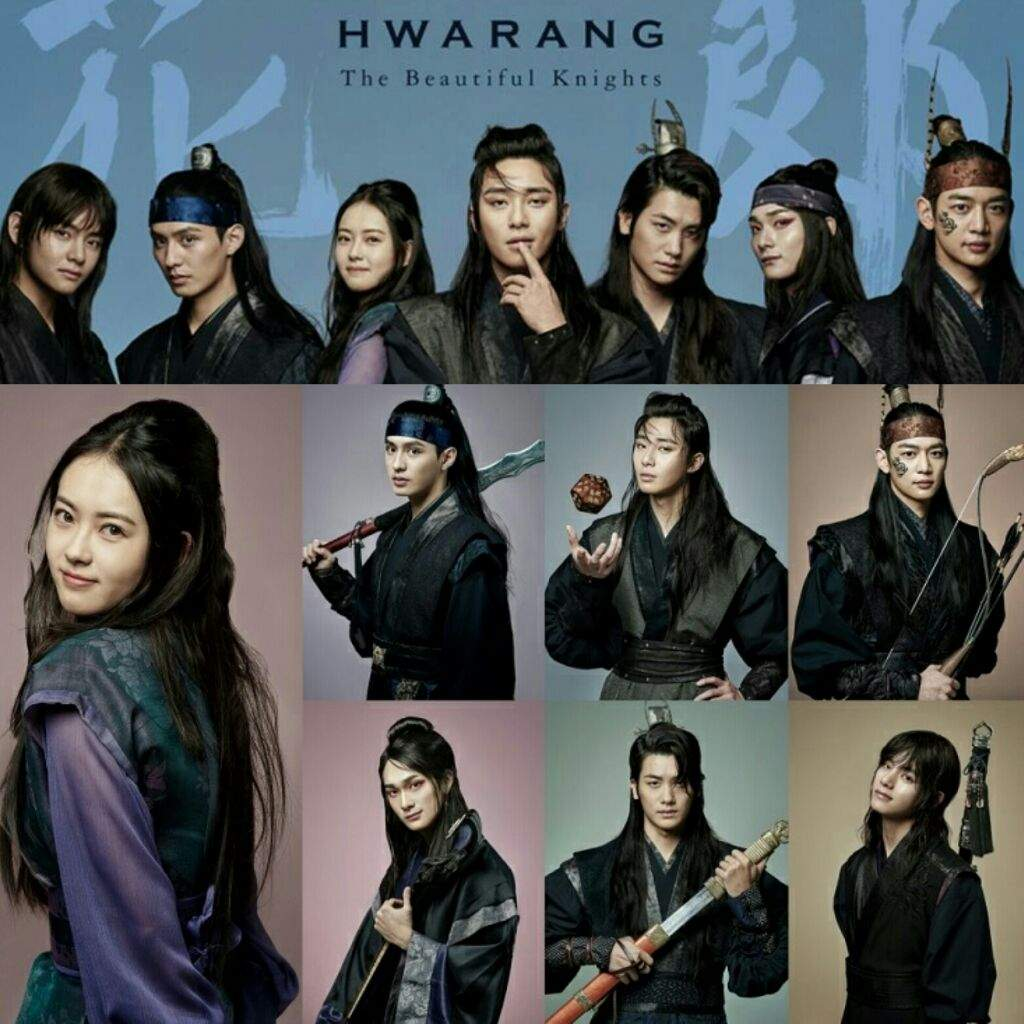 Warriors Come Out And Play Movie Cast: Poll: Are You Looking Forward To Hwarang?