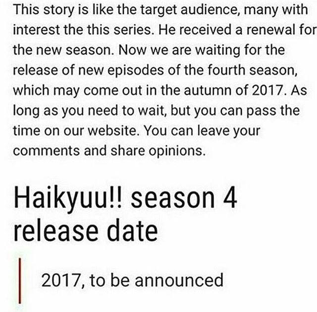 Haikyuu Season 4!!!! | Anime Amino