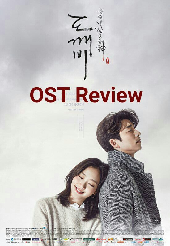 GOBLIN: OST REVIEW | K-Drama Amino