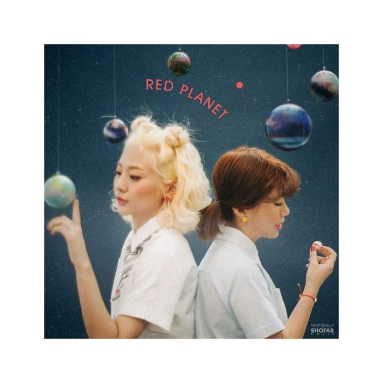 Bolbbalgan4 Introduction & 'Red Planet' Album Review | K-Pop