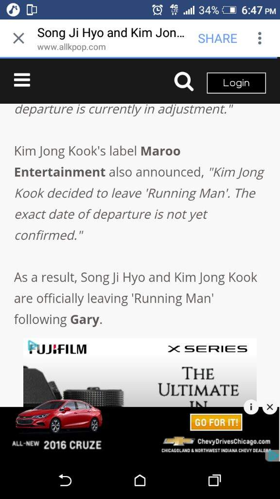 Sang ji hyo allkpop dating