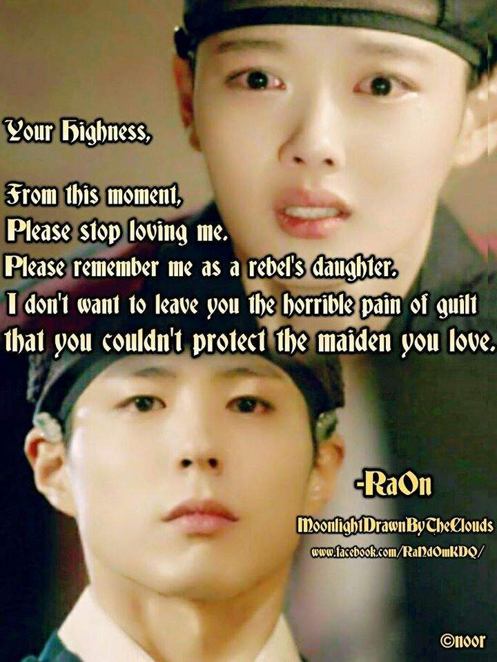 Drama Quotes K Drama Amino