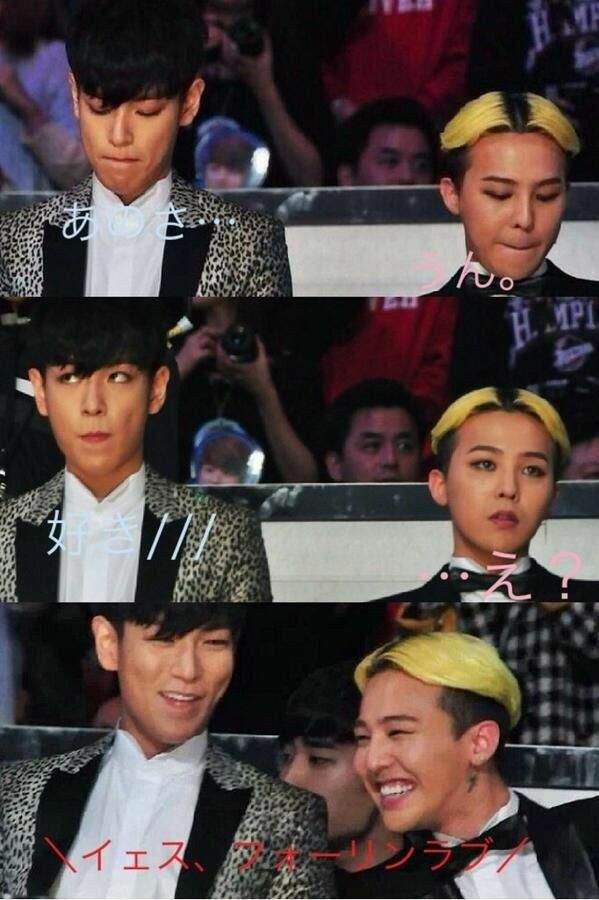 gtop dating Because now gtop are both doing their military service we gotta get our fix somehow language g-dragon/lee seunghyun | seungri (36) kang daesung/lee.