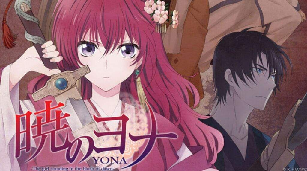 """Akatsuki no Yona"" [First Impression] 