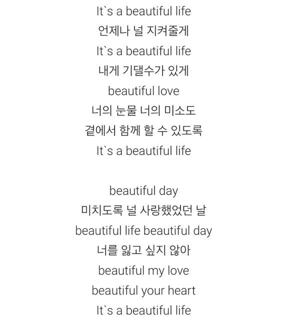 Goblin OST: 🎧 BEAUTIFUL by Crush 🎧 | K-Drama Amino