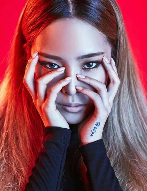 heize jang da hye born august 9 1991 better known by her stage name is a south korean singer and rapper she made debut in 2014 with mini album ft crucial star lyrics