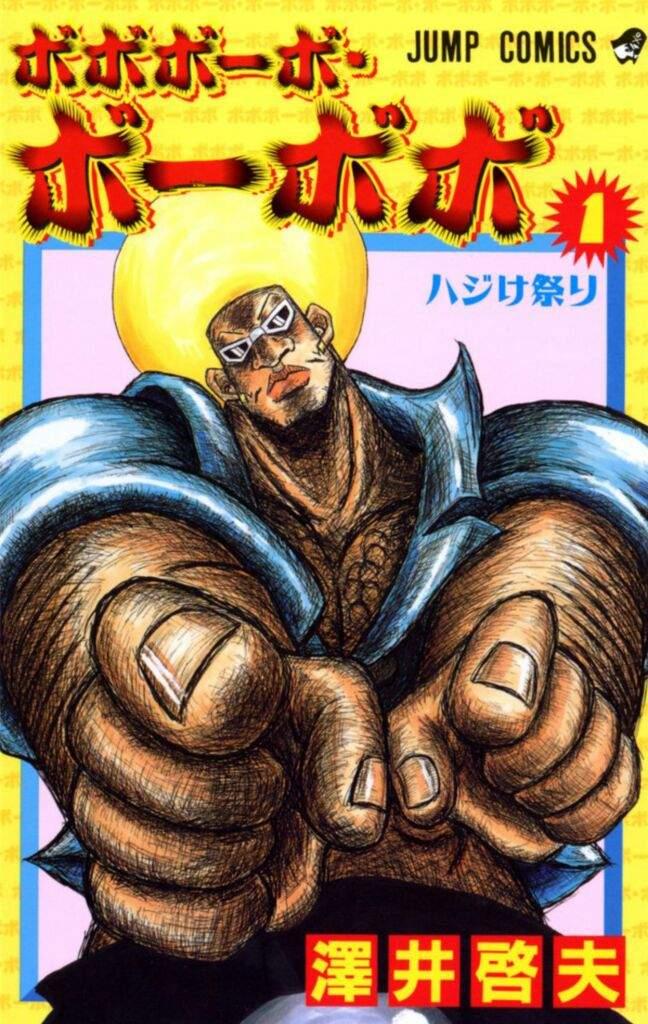 Bobobo Bo Bo Bobo Manga Recreview Anime Amino