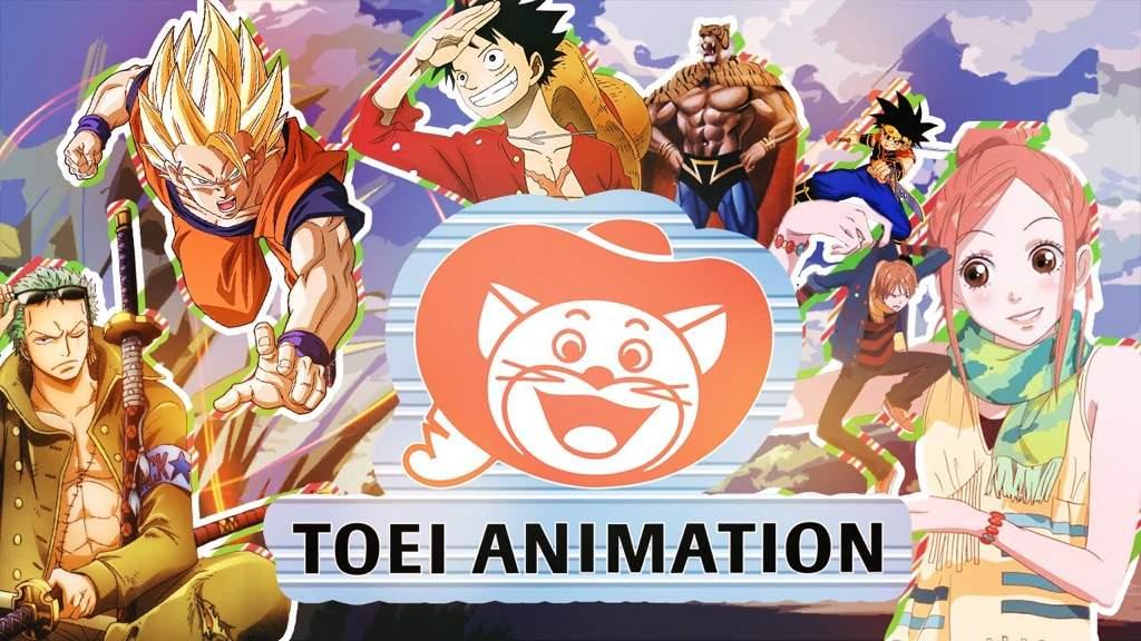 لعنات استديو Toei Animation امبراطورية الأنمي Amino