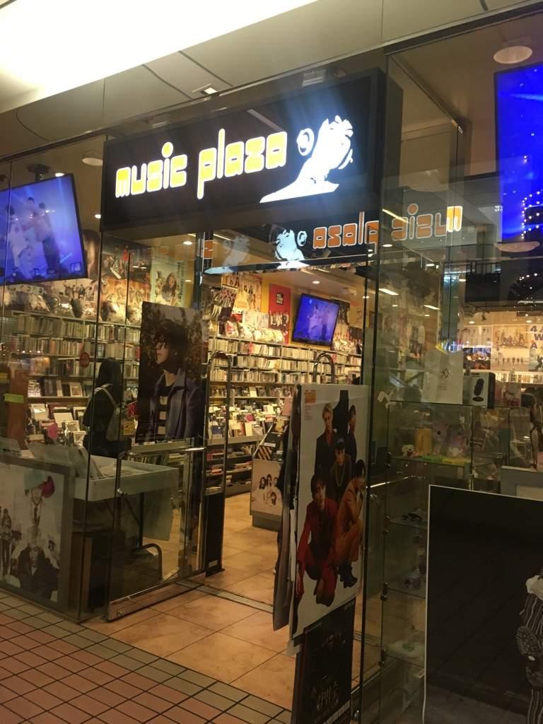 Music Plaza K-Pop Haul | K-Pop Amino