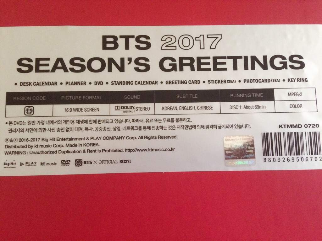 Bts 2017 Seasons Greetings Unboxing Review Armys Amino