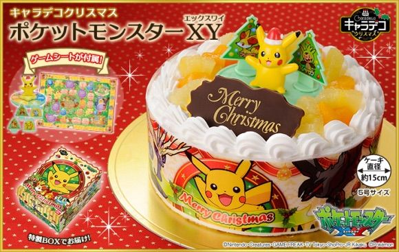 Japanese Christmas.Lesson Christmas In Japan Anime Amino