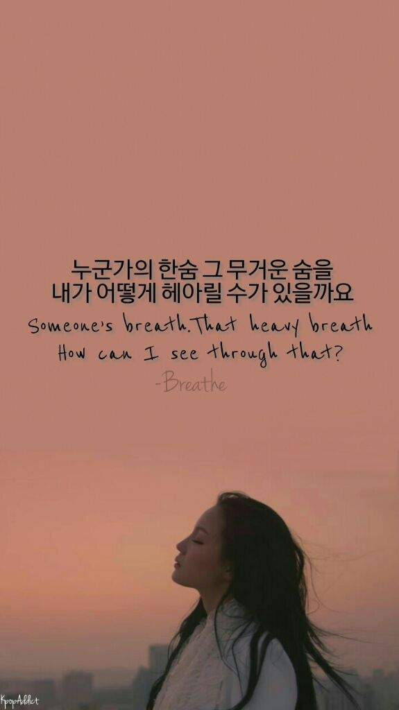 Lee Hi Lyrics Wallpapers K Pop Amino