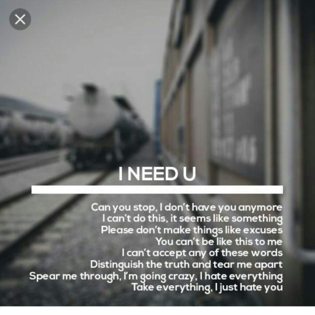 I Need U Quotes Armys Amino