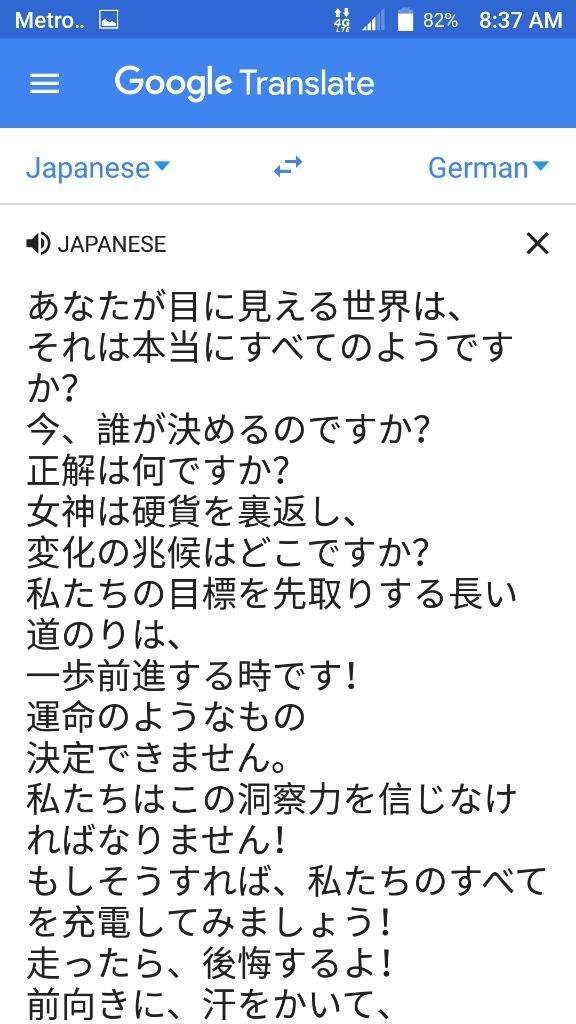 Phoenix Wright Anime Opening Song Translated Phoenix Wright Amino