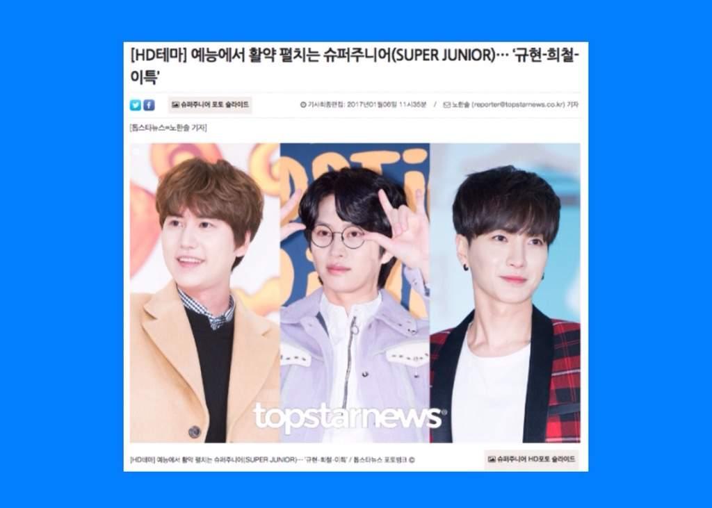 SUPER JUNIOR NEWS #32 • | K-Pop Amino