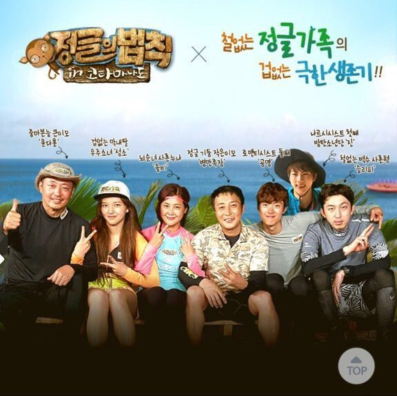 LAW OF THE JUNGLE EP 247 ENG SUBS #JinInTheJungle   K-Pop Amino