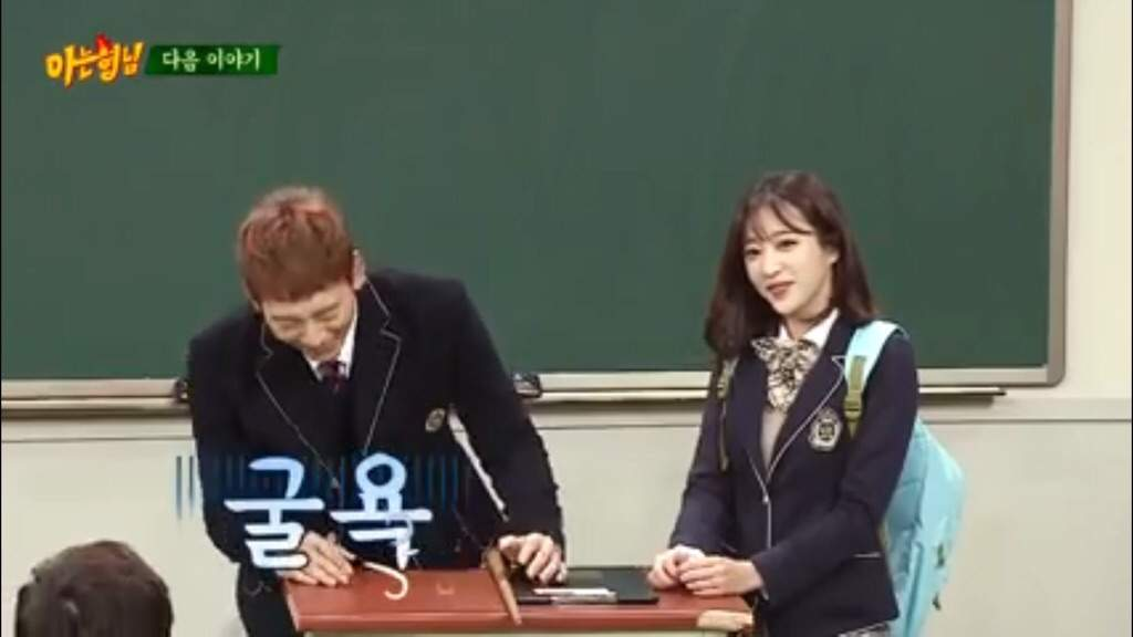 Knowing Bros E58 (Preview)   Airs January 14th   Rain (aka