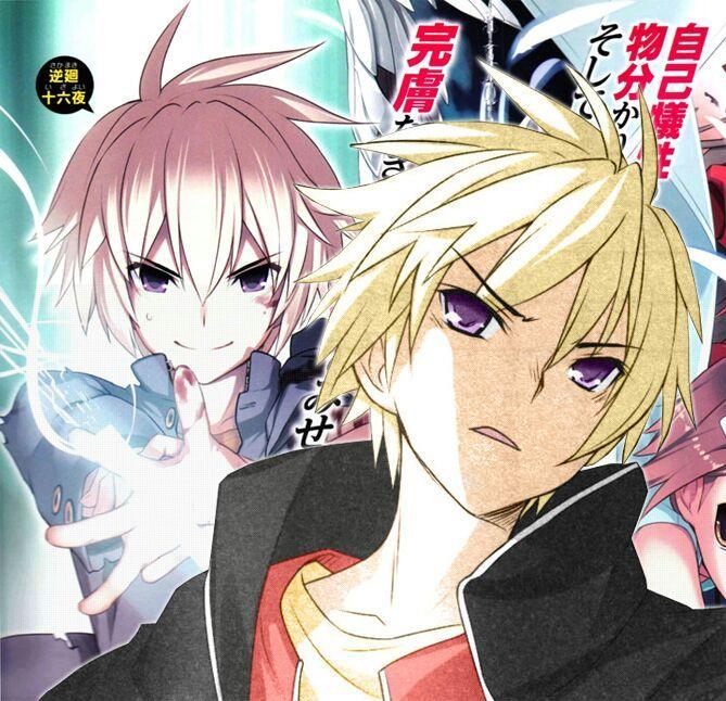 Top 5 Powerful Characters in Anime/Manga/Light Novel ...  Top 5 Powerful ...