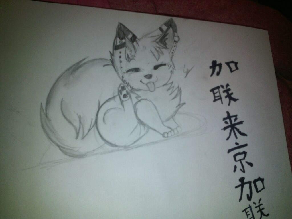 Dibujo Para La Portada De Mde Artes Dibujarte Amino