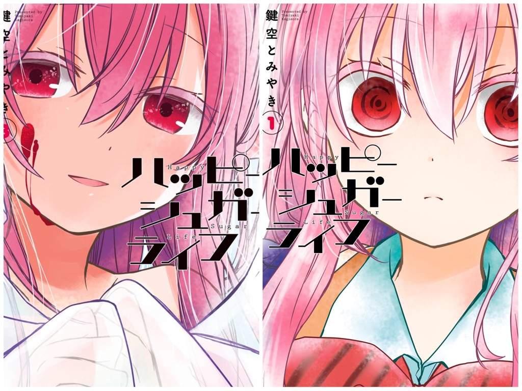 Psychopathic Sweet Tooth Matsuzaka Satou Anime Amino