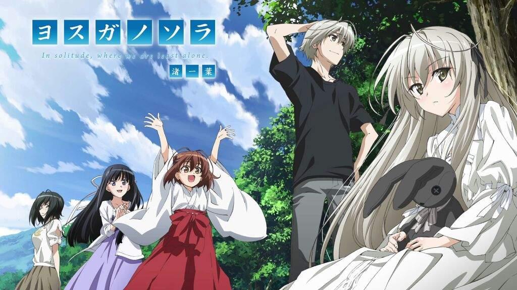 Anime Like Yosuga No Sora