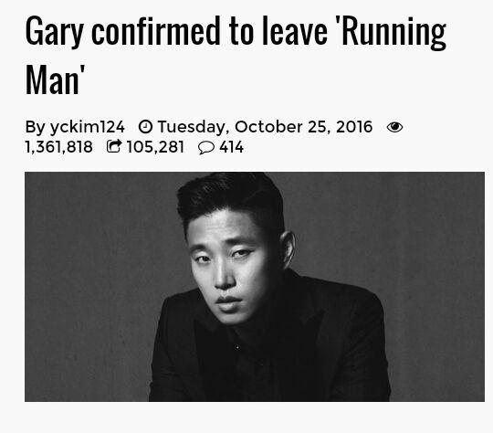 running Man Guest List 2016-1 | ImgBos com