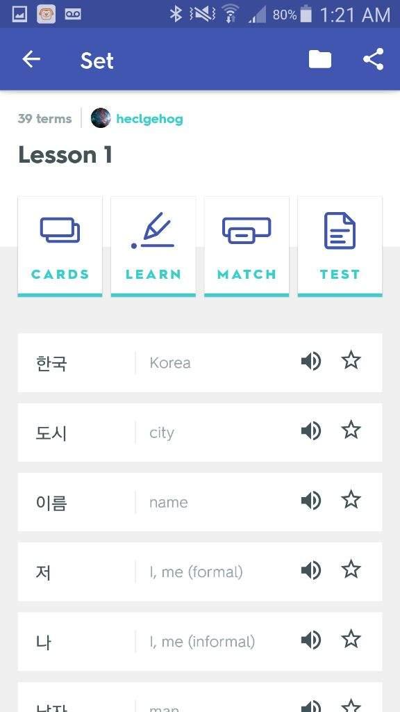 Quizlet korean language amino   Korean Language Amino
