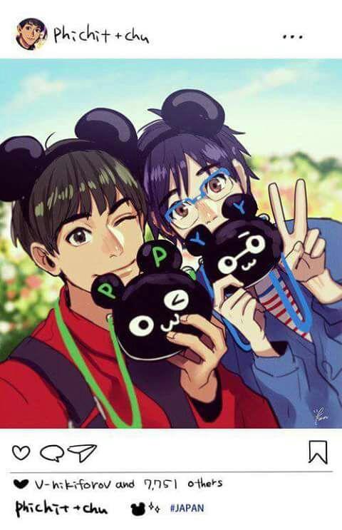Bonito Fin De Semana Anime Amino