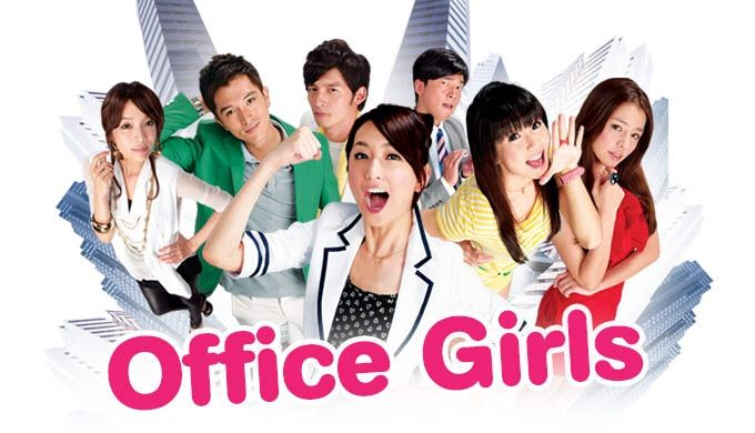 best romantic comedy taiwanese drama ▷▷ a c i