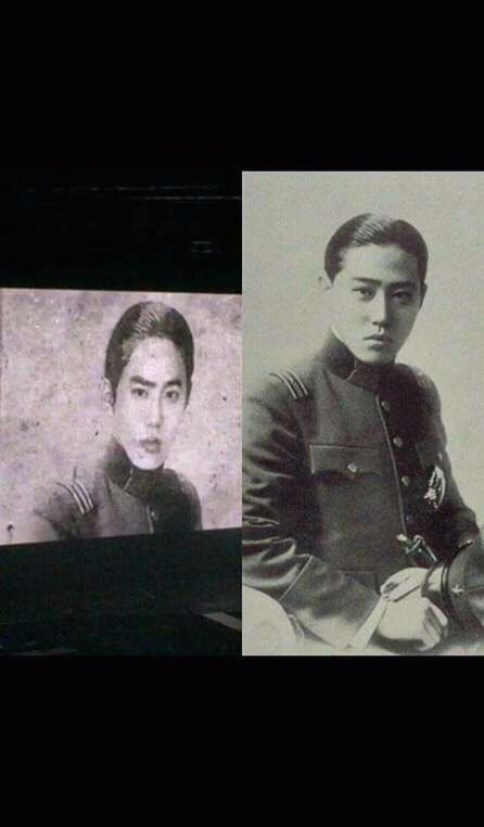 Prince yi wu